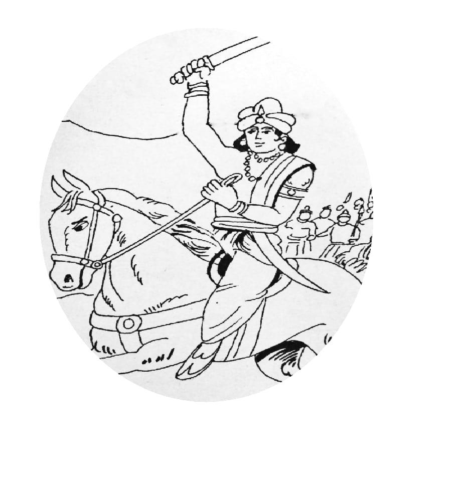 maharaja chatramani