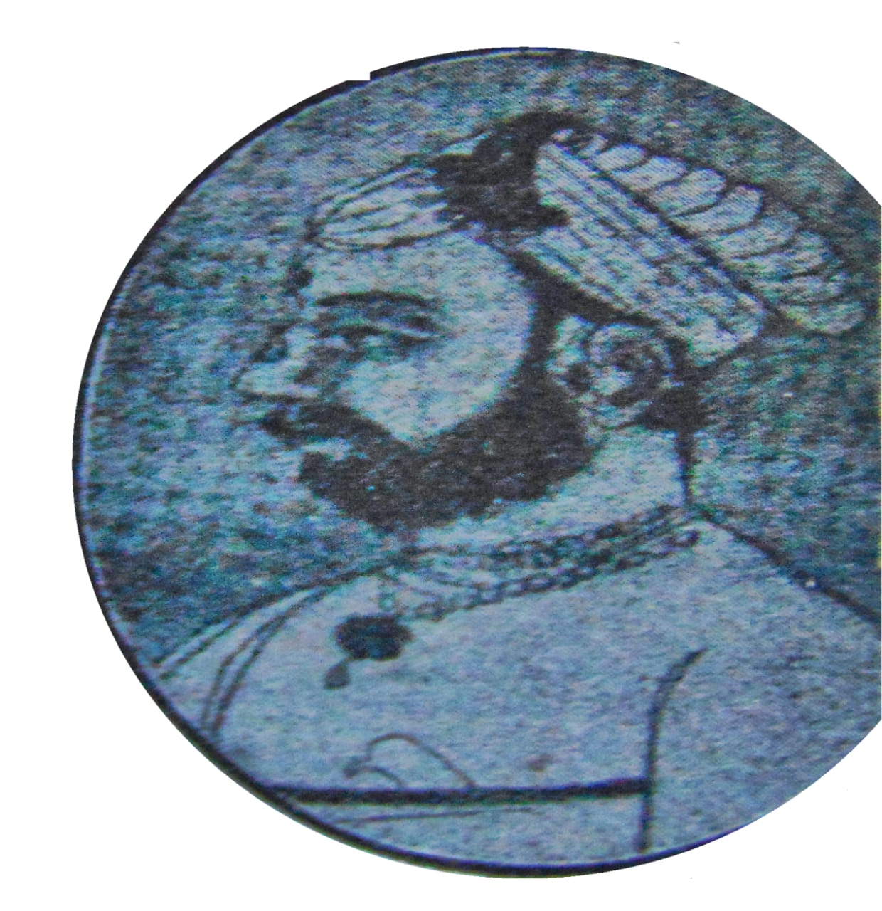 maharaja kunwar pal 2nd
