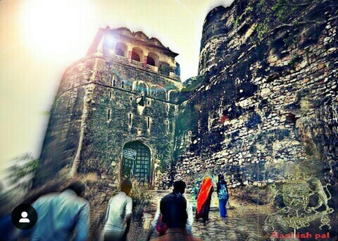 शहर का किला