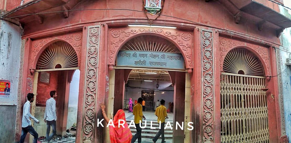 madanmohanji_temple_gate22